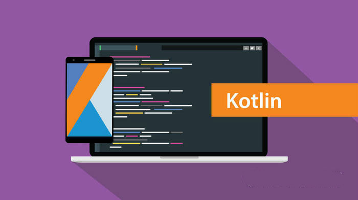 Kotlin 数组和集合